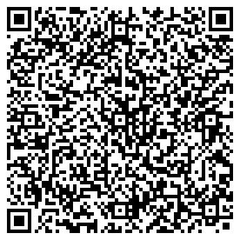 QR-код с контактной информацией организации МАРСО ФИРМА