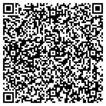 QR-код с контактной информацией организации ОРГКУЗМАШ АО