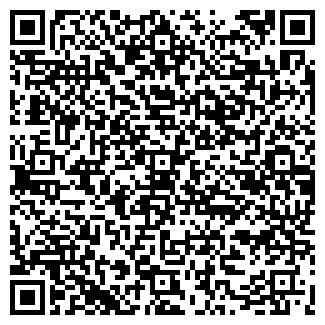 QR-код с контактной информацией организации САМРИК