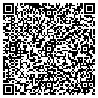 QR-код с контактной информацией организации СВ-ВАРИАНТ