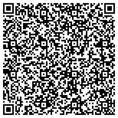 QR-код с контактной информацией организации СТРОЙИНДУСТРИЯ, ОАО РОССИЙСКИЙ ПРОЕКТНЫЙ ИНСТИТУТ