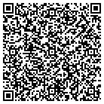 QR-код с контактной информацией организации ТЕРЕМ АН