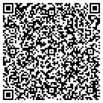 QR-код с контактной информацией организации ТСЖ НАДЕЖДА-97