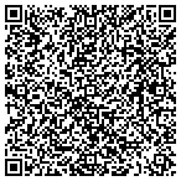 QR-код с контактной информацией организации ООО Офис на Варфоломеева