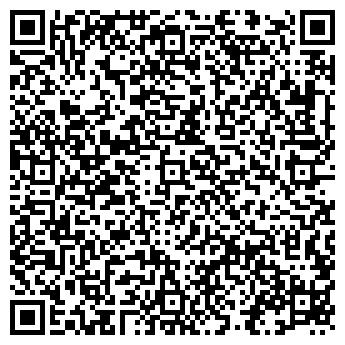 QR-код с контактной информацией организации ЮГАВИА, УЦ