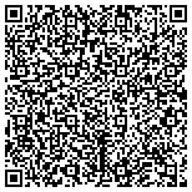 QR-код с контактной информацией организации «Адресат»