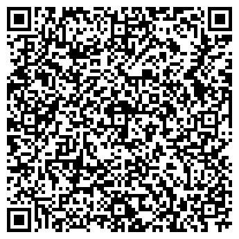 QR-код с контактной информацией организации КОНТАКТ-ЦЕНТР