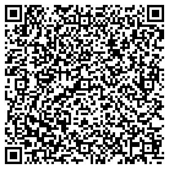 QR-код с контактной информацией организации ООО ПЕРСОНА