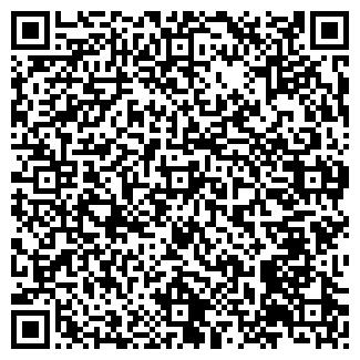 QR-код с контактной информацией организации ВАШ ПЕРСОНАЛ, ООО