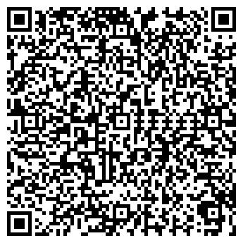 QR-код с контактной информацией организации ДОН-ПРОФИ