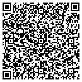 QR-код с контактной информацией организации СТРОЙМОНОЛИТ