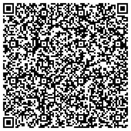 QR-код с контактной информацией организации РОСТОВСКАЯ ОБЛАСТНАЯ ИНСПЕКЦИЯ РЫБООХРАНЫ