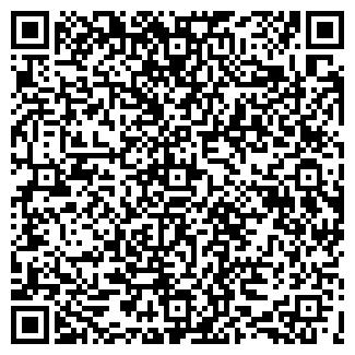 QR-код с контактной информацией организации РОСРАО