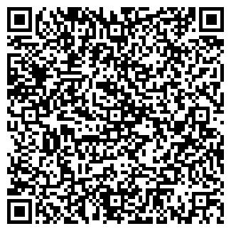 QR-код с контактной информацией организации ПРЕДПРИЯТИЕ ЗАБОТА