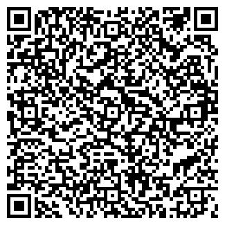 QR-код с контактной информацией организации ГОСПЛЕМЗАВОД КАЯЛЬСКИЙ