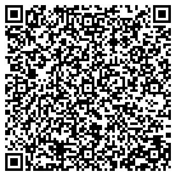 QR-код с контактной информацией организации РЫБОЛОВЕЦКИЙ КОЛХОЗ ЧУМБУР