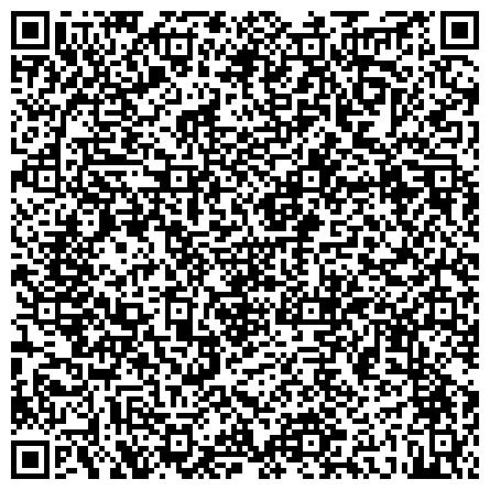 QR-код с контактной информацией организации Муниципальное предприятие жилищно-коммунального хозяйства Кагальницкого сельского поселения