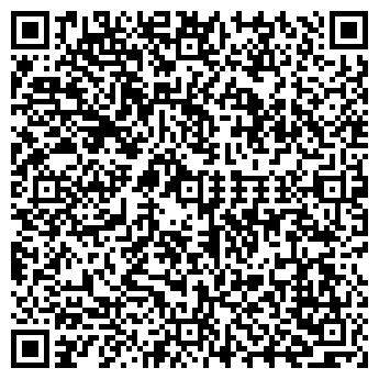 QR-код с контактной информацией организации БЮРО МСЭ Г. АЗОВА