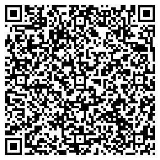 QR-код с контактной информацией организации №338 АПТЕКА