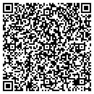 QR-код с контактной информацией организации МП ДЕРАТИЗАТОР