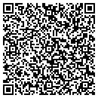 QR-код с контактной информацией организации АЗОВСКАЯ МПМК №2