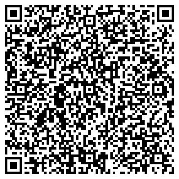 QR-код с контактной информацией организации АЗОВСКИЙ КОМБИНАТ ДЕТСКОГО ПИТАНИЯ, ОАО