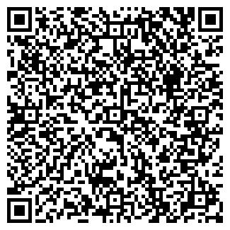 QR-код с контактной информацией организации МП ПРОФИЛАКТИКА