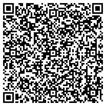 QR-код с контактной информацией организации ЗАВОД БАЗАЛЬТ, ЗАО