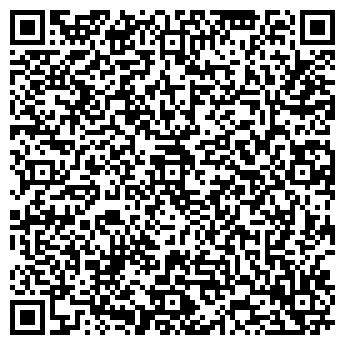 QR-код с контактной информацией организации ВЛАДИМИРСПЕЦРЕСТАВРАЦИЯ, ГУП
