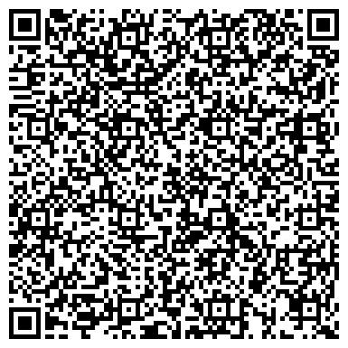 QR-код с контактной информацией организации ФАРМАЦИЯ АКСАЙСКОЕ РАЙОННОЕ ПРОИЗВОДСТВЕННОЕ ПРЕДПРИЯТИЕ