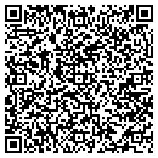 QR-код с контактной информацией организации ФОРЭКС ДОН, ООО