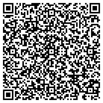 QR-код с контактной информацией организации ФИРМА АСТЕРОИД, ЗАО