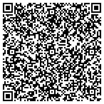 QR-код с контактной информацией организации АКСАЙСКАЯ СТОМАТОЛОГИЧЕСКАЯ ПОЛИКЛИНИКА