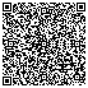 QR-код с контактной информацией организации ДОНИНВЕСТ АКСАЙСКИЙ