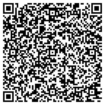 QR-код с контактной информацией организации СБ РФ №5212 АКСАЙСКОЕ