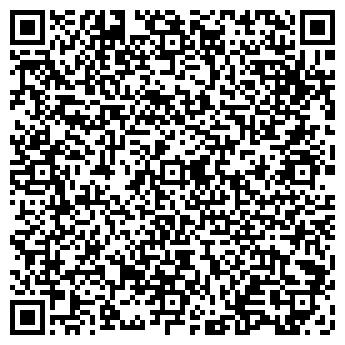QR-код с контактной информацией организации ОВО ПРИ ОВД АКСАЙСКОГО РАЙОНА