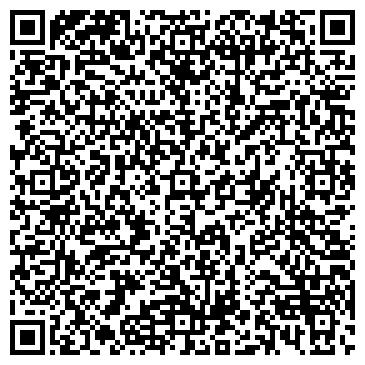 QR-код с контактной информацией организации РЫБОЛОВЕЦКОЕ КОЛЛЕКТИВНОЕ ХОЗЯЙСТВО ИМ. КИРОВА