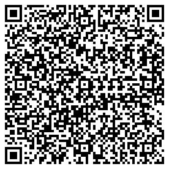 QR-код с контактной информацией организации АГРОФИРМА РАССВЕТ И В