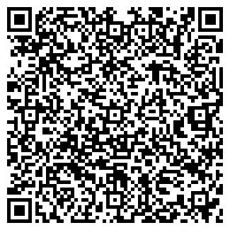 QR-код с контактной информацией организации ЗОЛОТОЙ ПЛЯЖ