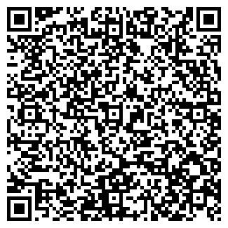 QR-код с контактной информацией организации МИНЕРАЛЬНЫЙ