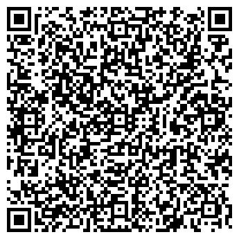 QR-код с контактной информацией организации АПШЕРОНСКОЕ ДРСУ