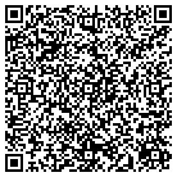 QR-код с контактной информацией организации ИНТЕЛЛЕКТ-СЕРВИС