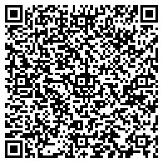 QR-код с контактной информацией организации СТЕПАН И К, ООО