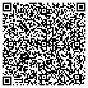 QR-код с контактной информацией организации БЕЛКРАС-999, ООО