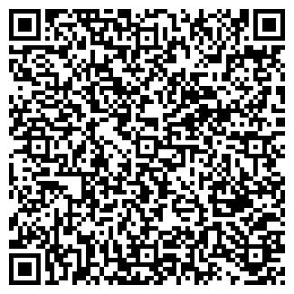 QR-код с контактной информацией организации № 12, МОУ