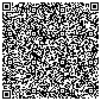 QR-код с контактной информацией организации ООО «ВЕРА