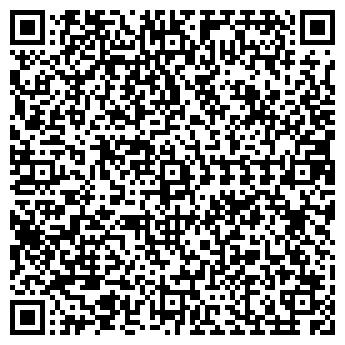 QR-код с контактной информацией организации ФИРМА ЮККА, ЗАО