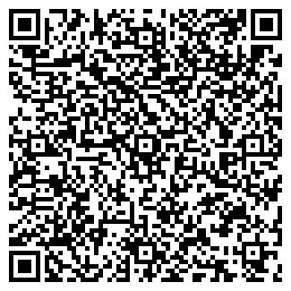 QR-код с контактной информацией организации СТОЛОВАЯ № 18