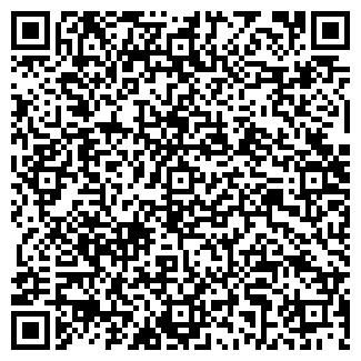 QR-код с контактной информацией организации ЩИТ-2