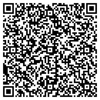 QR-код с контактной информацией организации АРС ООО, ПКФ